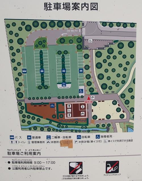f:id:cherrypie-saitama:20190828054118j:plain