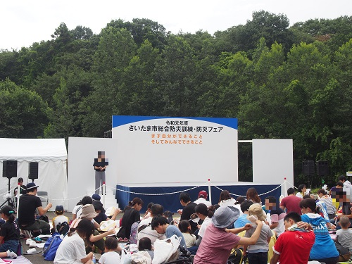 f:id:cherrypie-saitama:20190912223223j:plain