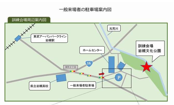 f:id:cherrypie-saitama:20190914063713p:plain