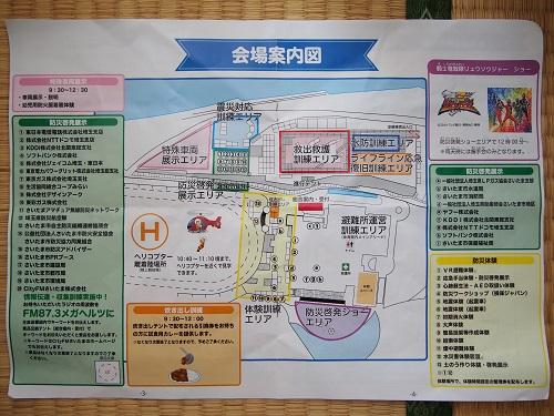f:id:cherrypie-saitama:20190914090844j:plain