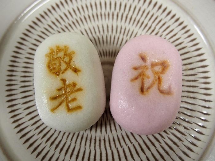 f:id:cherrypie-saitama:20190919154800j:plain