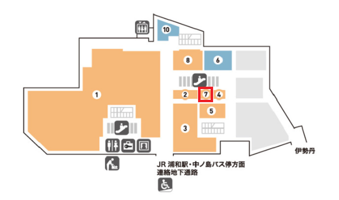 f:id:cherrypie-saitama:20190929210356p:plain