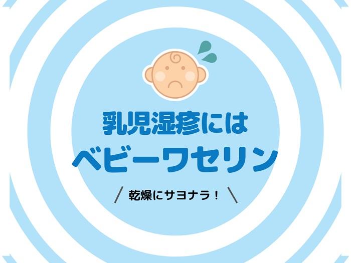 f:id:cherrypie-saitama:20191003130228j:plain