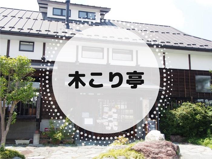 f:id:cherrypie-saitama:20191005113516j:plain