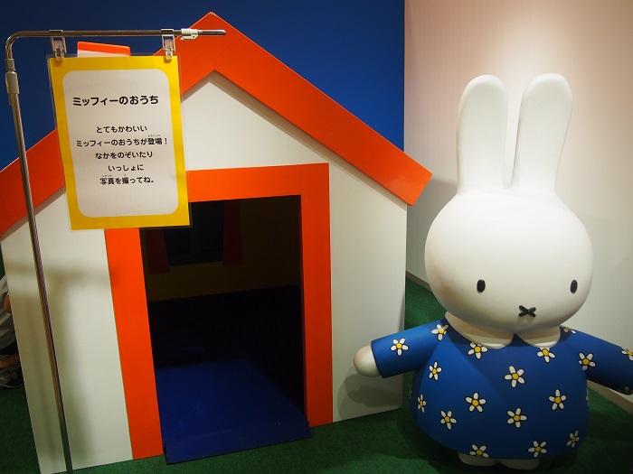 f:id:cherrypie-saitama:20191011202639j:plain