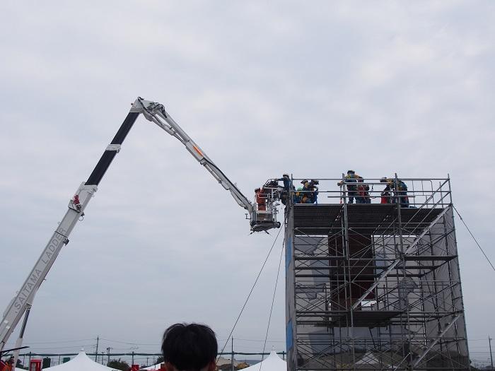 f:id:cherrypie-saitama:20191011211523j:plain