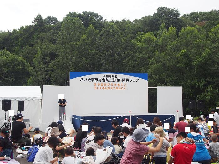 f:id:cherrypie-saitama:20191011212038j:plain