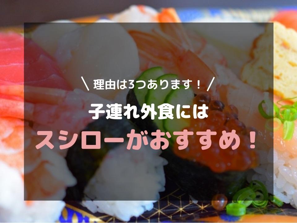 f:id:cherrypie-saitama:20191012223950j:plain