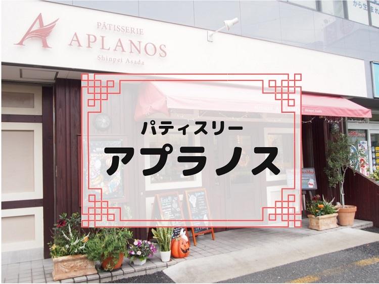 f:id:cherrypie-saitama:20191017055333j:plain