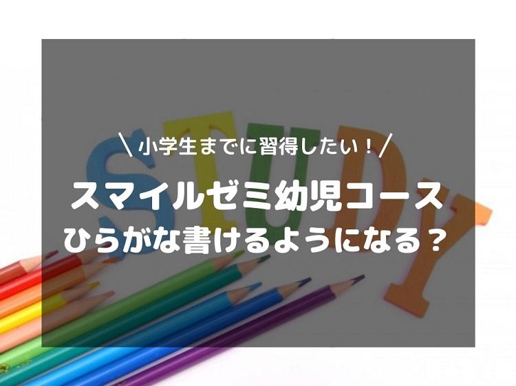 f:id:cherrypie-saitama:20191023233543j:plain