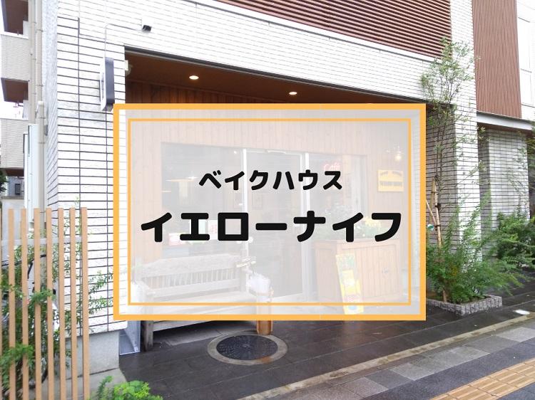 f:id:cherrypie-saitama:20191023235417j:plain