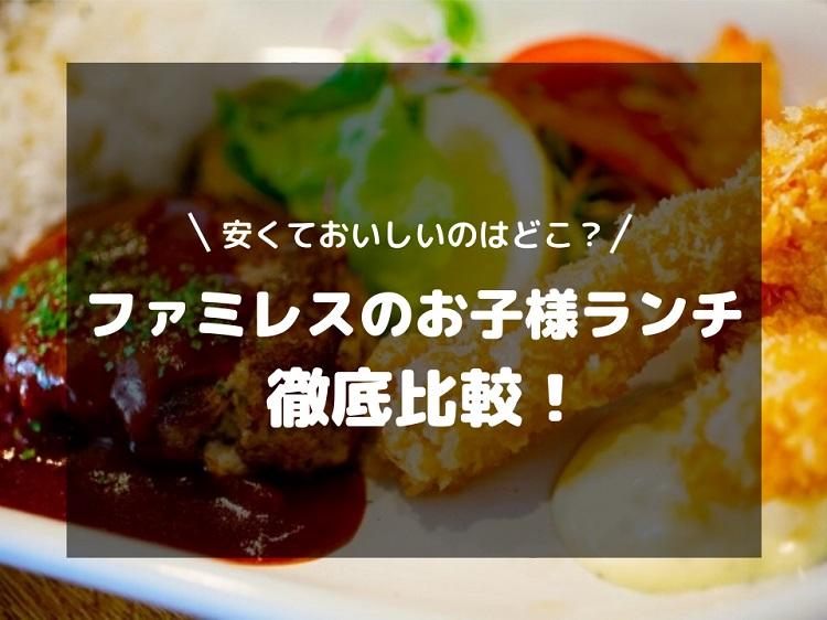 f:id:cherrypie-saitama:20191024232047j:plain