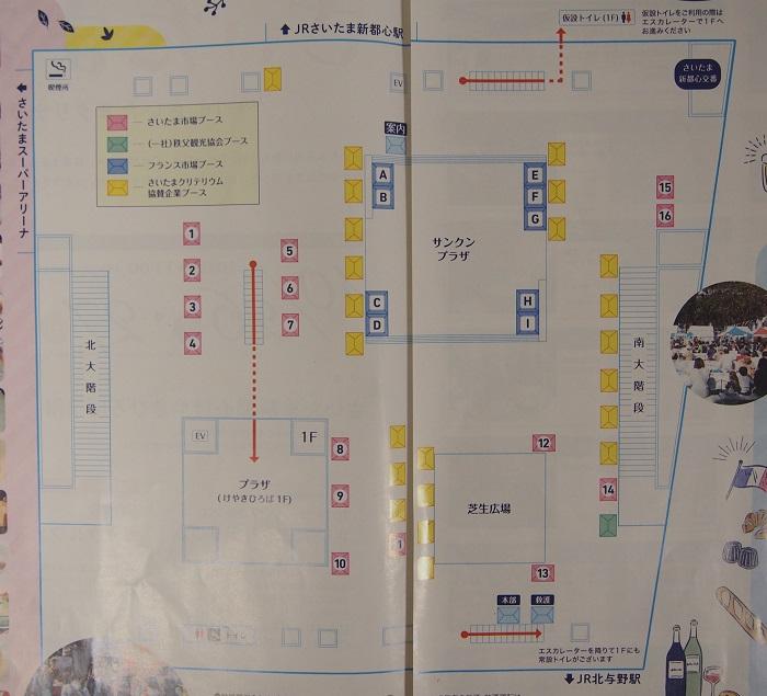 f:id:cherrypie-saitama:20191026232311j:plain