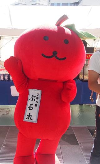 f:id:cherrypie-saitama:20191027002822j:plain