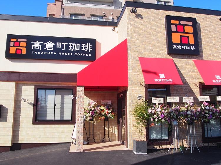 f:id:cherrypie-saitama:20191117001333j:plain