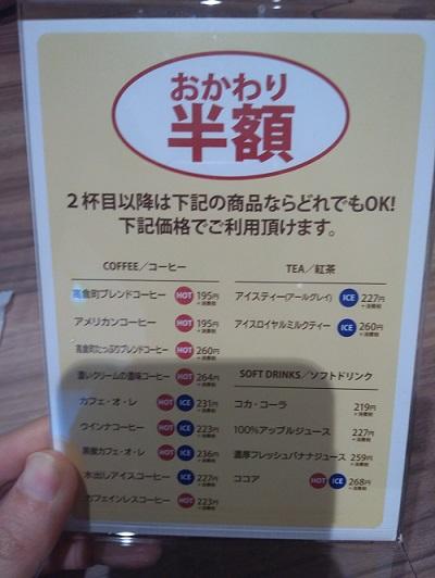 f:id:cherrypie-saitama:20191119230331j:plain