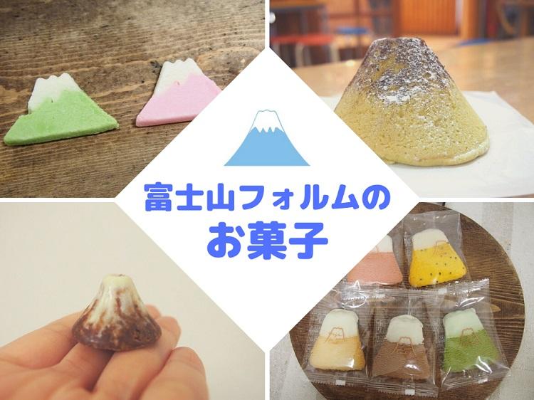 f:id:cherrypie-saitama:20191221223554j:plain