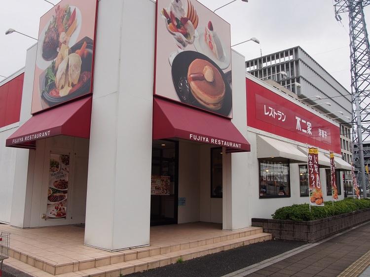 f:id:cherrypie-saitama:20191227221404j:plain