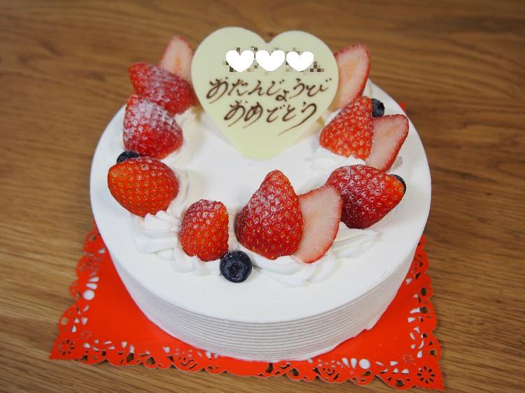 f:id:cherrypie-saitama:20200106142010j:plain