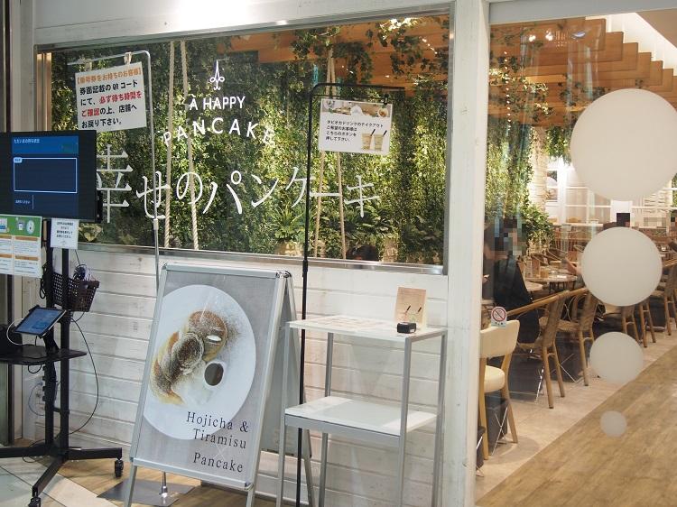 f:id:cherrypie-saitama:20200113232113j:plain