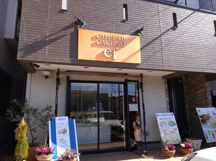 f:id:cherrypie-saitama:20200202103930j:plain