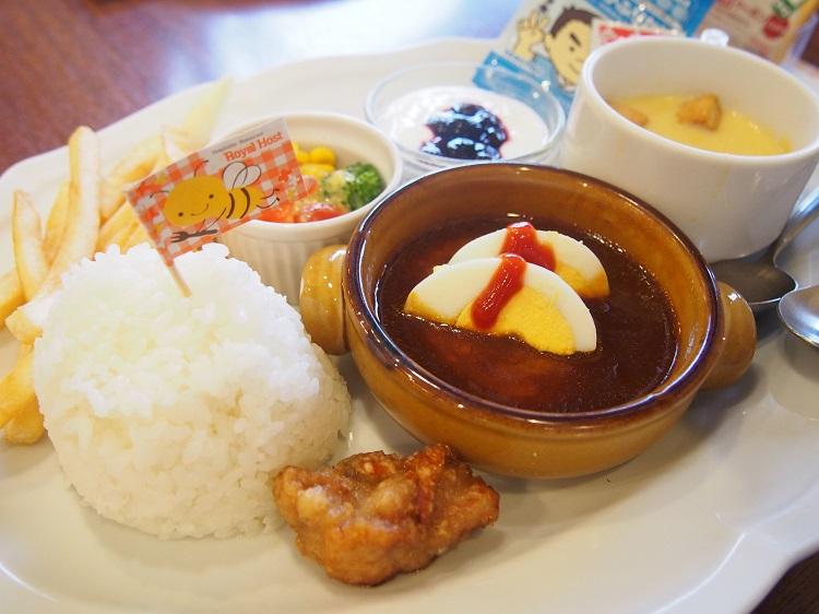 f:id:cherrypie-saitama:20200208145628j:plain