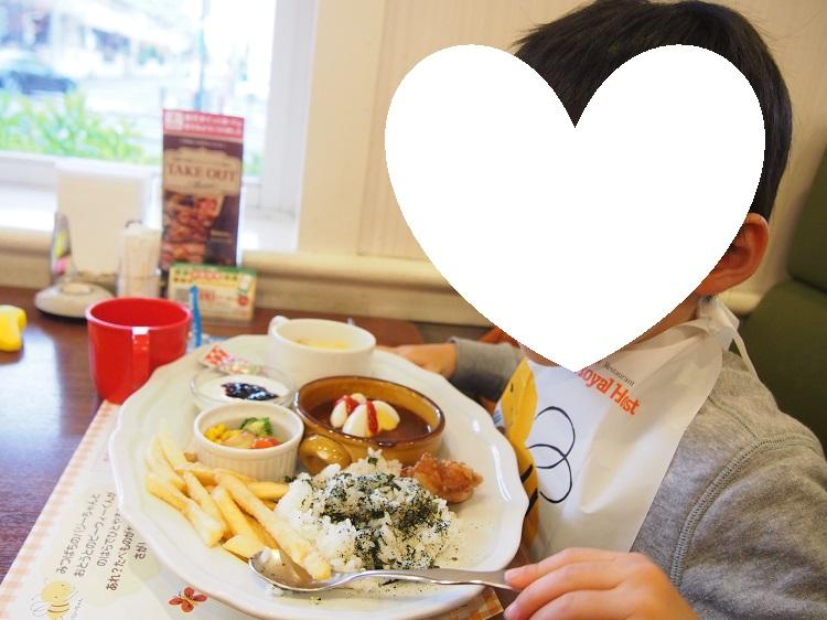 f:id:cherrypie-saitama:20200208145859j:plain