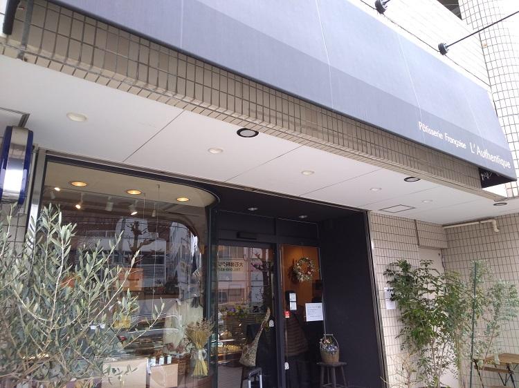 f:id:cherrypie-saitama:20200729230609j:plain