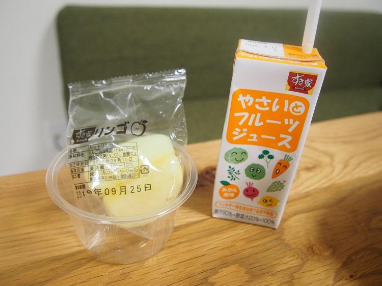 f:id:cherrypie-saitama:20200820213427j:plain