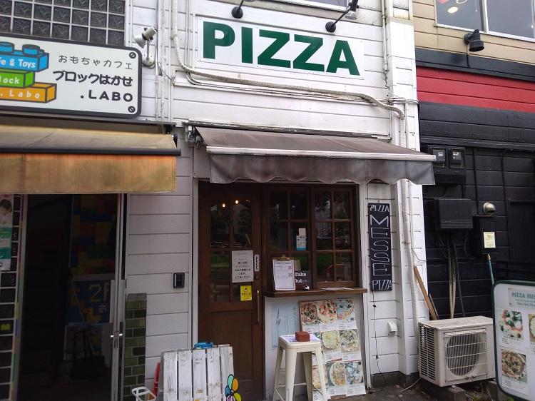 f:id:cherrypie-saitama:20200905221013j:plain