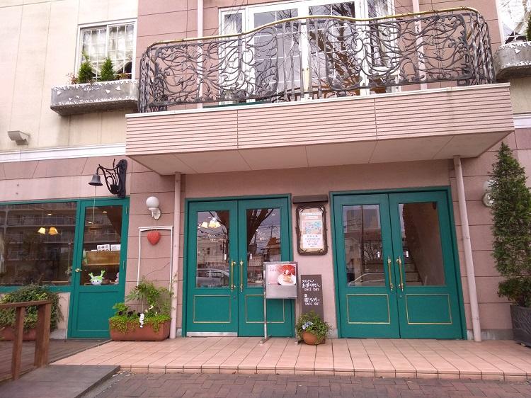 f:id:cherrypie-saitama:20200906124819j:plain