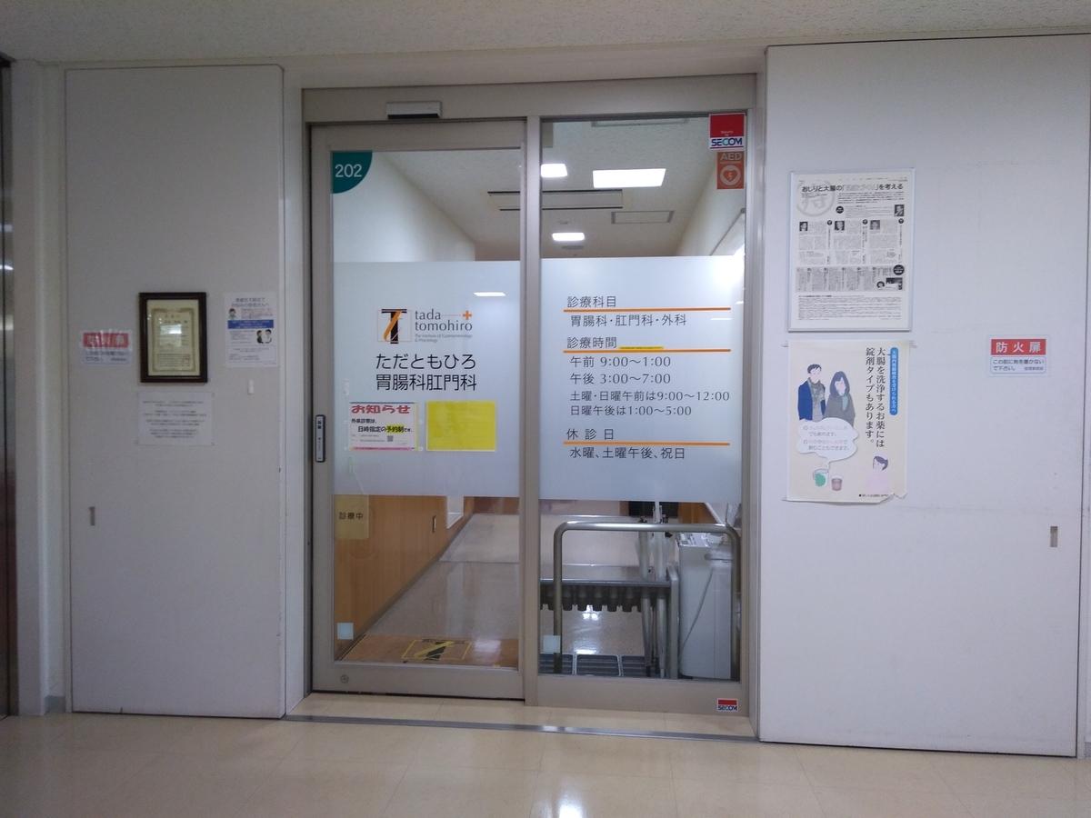 f:id:cherrypie-saitama:20200906232132j:plain