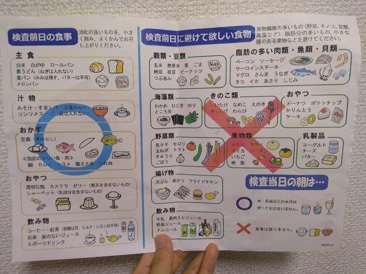 f:id:cherrypie-saitama:20200912225418j:plain