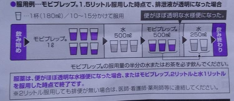 f:id:cherrypie-saitama:20200912225526j:plain
