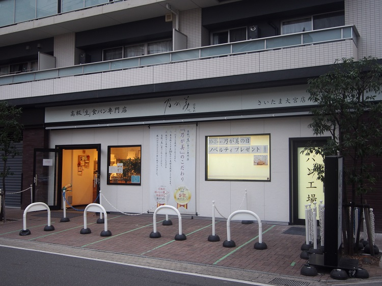 f:id:cherrypie-saitama:20200926220557j:plain