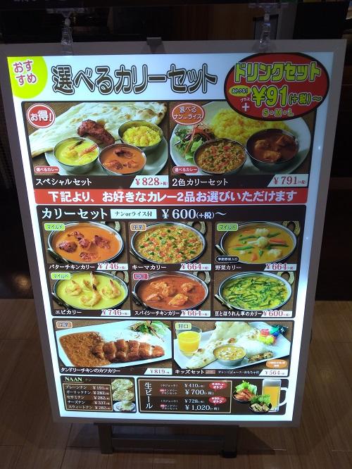 f:id:cherrypie-saitama:20201003164854j:plain