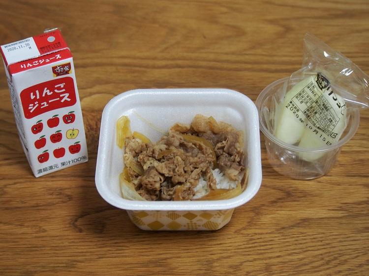 f:id:cherrypie-saitama:20201017212551j:plain