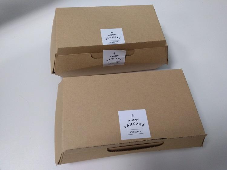 f:id:cherrypie-saitama:20201017220854j:plain