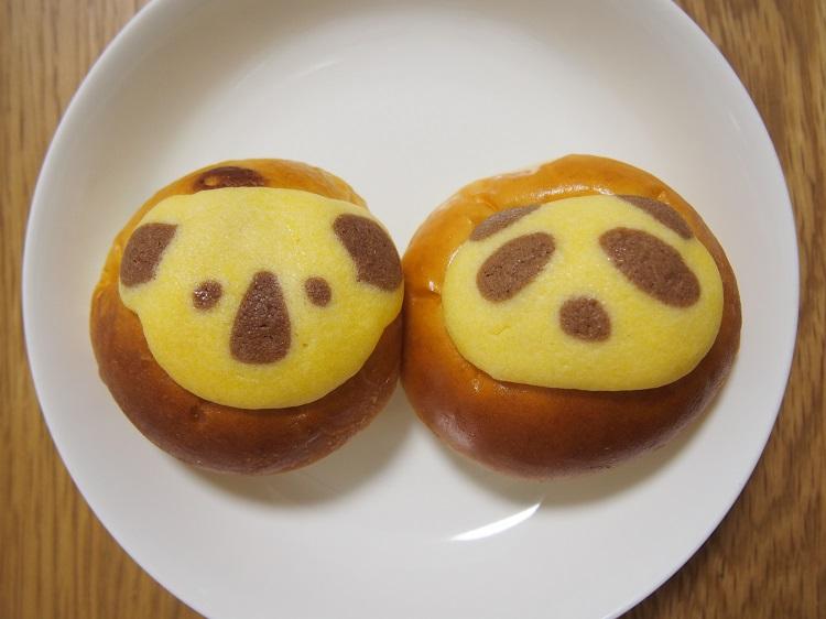 f:id:cherrypie-saitama:20201024213839j:plain