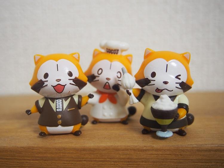 f:id:cherrypie-saitama:20201123175404j:plain