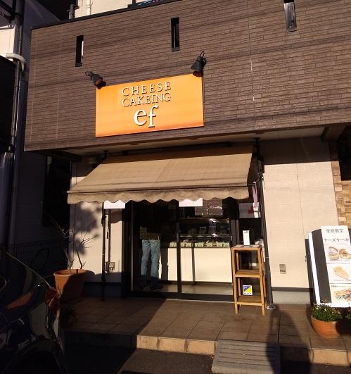 f:id:cherrypie-saitama:20201126225357j:plain