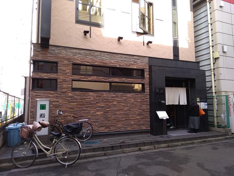 f:id:cherrypie-saitama:20201130224604j:plain