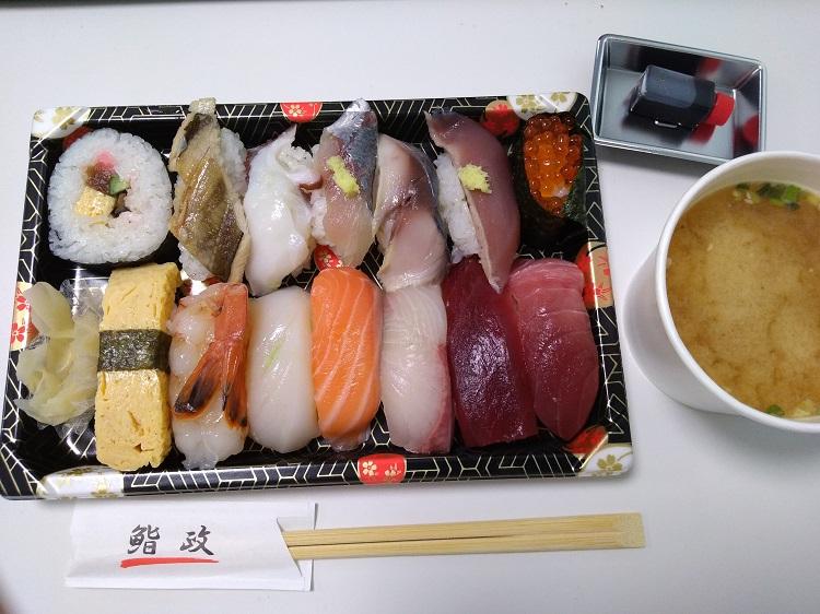 f:id:cherrypie-saitama:20201130224629j:plain