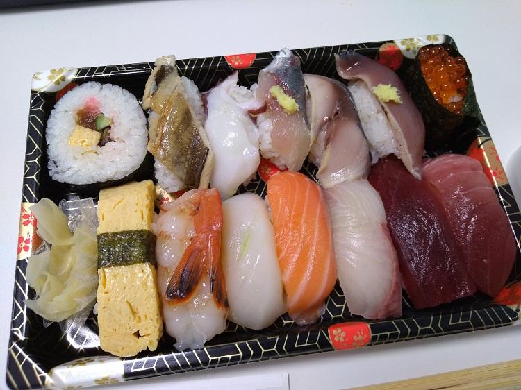 f:id:cherrypie-saitama:20201130224643j:plain