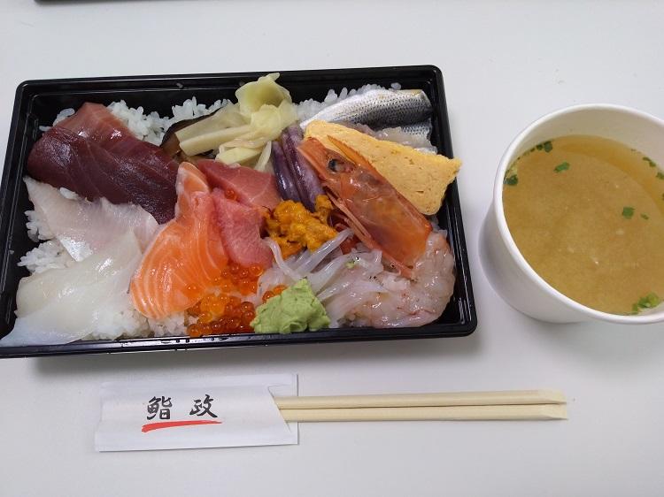f:id:cherrypie-saitama:20201130224717j:plain