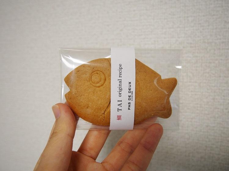 f:id:cherrypie-saitama:20210105124726j:plain