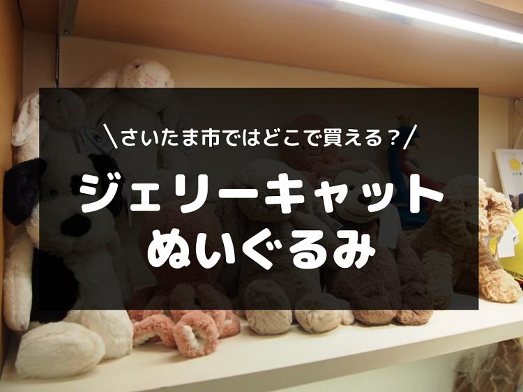 f:id:cherrypie-saitama:20210107224157p:plain