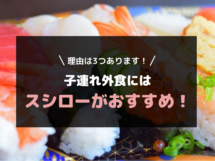 f:id:cherrypie-saitama:20210115144303p:plain