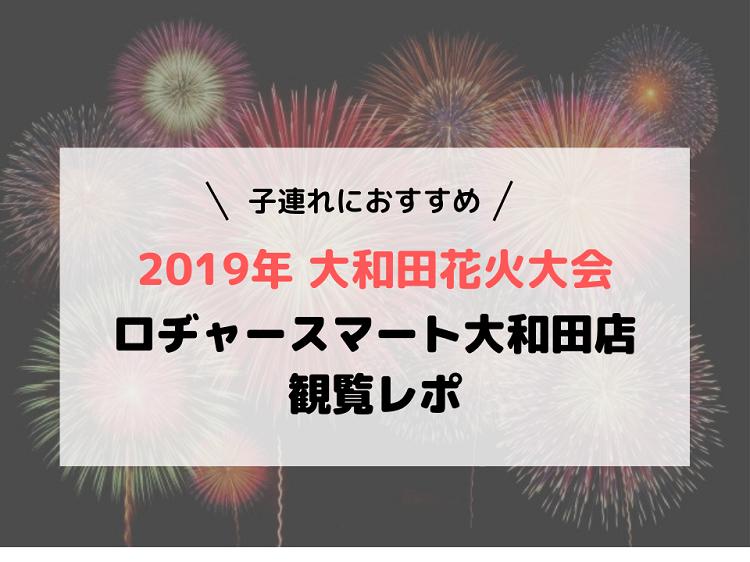 f:id:cherrypie-saitama:20210115223957p:plain
