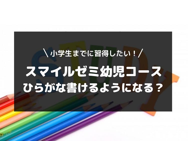 f:id:cherrypie-saitama:20210115225255p:plain